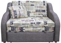 Кресло-кровать Аквилон Юниор 1-1 (газета милк/стрит какао) -