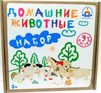 Набор фигурок Краснокамская игрушка Домашние животные / Н-61 -