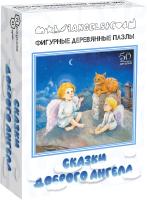 Пазл Нескучные игры Сказки доброго ангела / 8226 -