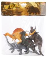 Набор фигурок Pir Holding Динозавры / 62776 (4шт) -