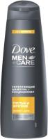 Шампунь-кондиционер для волос Dove Men+Care 2 в 1 густые и крепкие (380мл) -