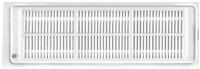 Фильтр для робота-пылесоса Xiaomi Mi Robot Vacuum-Mop P Filter / SKV4120TY  -