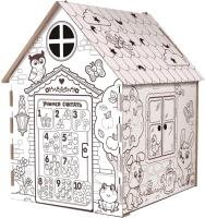 Детский игровой домик Zabiaka Мой домик. Раскраска / 4062599 -