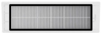 Фильтр для пылесоса Xiaomi Mi Robot Vacuum-Mop Filter / SKV4129TY  -