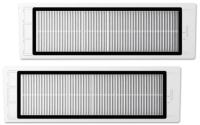Комплект фильтров для робота-пылесоса Xiaomi Mi Robot Vacuum-Mop Filter / SKV4129TY  -