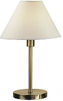 Прикроватная лампа Kolarz Hilton 264.70.4 -