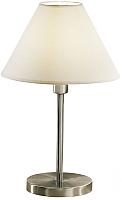 Прикроватная лампа Kolarz Hilton 264.70.6 -