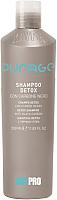 Шампунь для волос Kaypro Purage Detox с черным углем (350мл) -