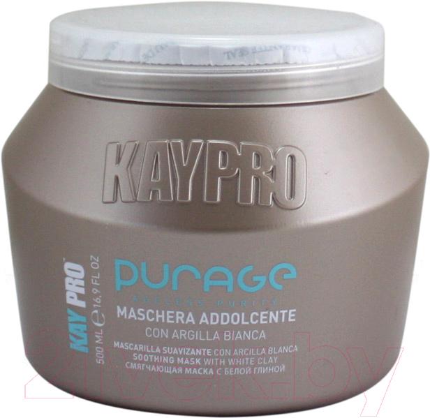Купить Маска для волос Kaypro, Purage смягчающая с белой глиной (500мл), Италия, Purage (Kaypro)