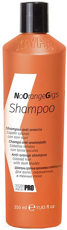 Купить Шампунь для волос Kaypro, No Orange Gigs против оранжевых отблесков (350мл), Италия