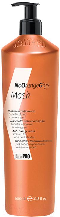 Маска для волос Kaypro, No Orange Gigs против оранжевых отблесков (350мл), Италия, No Orange Gigs (Kaypro)  - купить со скидкой