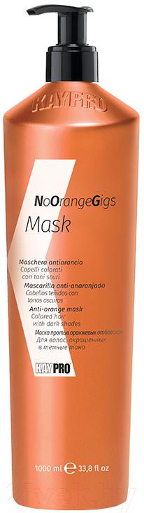 Купить Маска для волос Kaypro, No Orange Gigs против оранжевых отблесков (1000мл), Италия, No Orange Gigs (Kaypro)