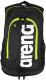 Рюкзак ARENA Fastpack Core 000027 561 (черный/зеленый/белый) -