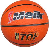 Баскетбольный мяч Haiyuanquan KR-7914 -