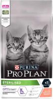 Корм для кошек Pro Plan Sterilised Kitten с лососем (1.5кг) -