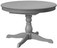 Обеденный стол Ikea Ингаторп 004.811.84 -