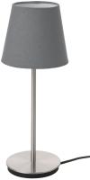 Прикроватная лампа Ikea Скотторп/Скафтет 493.876.70 -