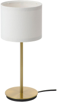 Прикроватная лампа Ikea Рингста/Скафтет 693.856.89 -