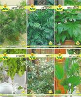 Семена цветов АПД Зеленый дом / A203651 -