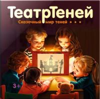 Кукольный театр Десятое королевство Театр теней. Театр на столе / 04030 -