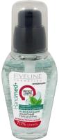 Антисептик Eveline Cosmetics Освежающий защитный антибактериальный Handmed+ (37мл) -