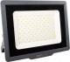 Прожектор JAZZway PFL-C3 (5023628) -