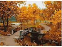 Картина по номерам Azart Осенний парк / AZ3040GK-33 -