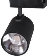 Трековый светильник Alfaled 20W 4000K ТСЕ020 (черный) -