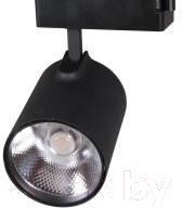 Трековый светильник Alfaled