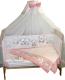 Комплект постельный в кроватку Баю-Бай Ми-ми Мишки / К70-ММ1 (розовый) -