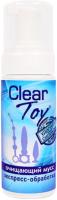 Средство для очищения интимных игрушек Clear Toy Очищающий (150мл) -