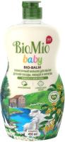 Средство для мытья посуды BioMio Baby ромашка и иланг-иланг для мытья детской посуды (450мл) -
