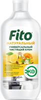 Универсальное чистящее средство Fito Косметик Народные рецепты. Натуральный (490мл) -