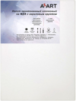 Холст для рисования Azart МДФ 30x40см / AZ113040 (хлопок) -