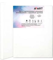 Холст для рисования Azart 50x60см / AZ125060 (хлопок) -