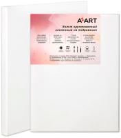 Холст для рисования Azart 20x30см / AZ022030 (хлопок) -