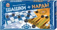 Набор настольных игр Русский стиль Шашки-нарды / RS-02021 -