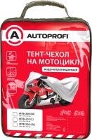 Чехол на мотоцикл Autoprofi MTB-208 (M) -