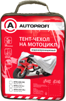 Чехол на мотоцикл Autoprofi MTB-210 (L) -