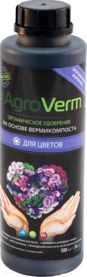 Удобрение AgroVerm