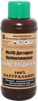 Средство защиты растений No Brand Кыш-Вредитель дегтярное пробиотическое (0.5л) -