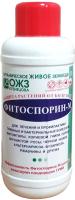 Фунгицид No Brand Фитоспорин-М для лечения грибных и бактериальных болезней (500мл) -