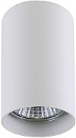 Точечный светильник Lightstar Rullo 214436 -