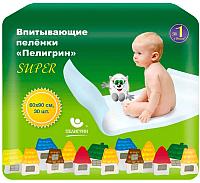 Пеленки одноразовые Пелигрин Super 294 60x90 (30шт) -
