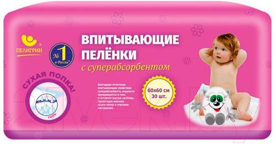 Купить Пеленки одноразовые Пелигрин, Сухая попка СП6030 60x60 (30шт), Россия