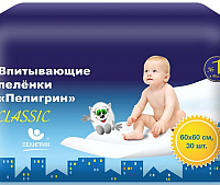 Пеленки одноразовые Пелигрин Classic 264 К 60x60 (30шт) -