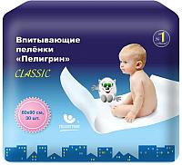 Пеленки одноразовые Пелигрин Classic 294 К 60x90 (30шт) -