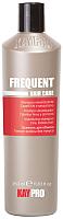Шампунь для волос Kaypro Hair Care Frequent для частого применения для всех типов волос (350мл) -
