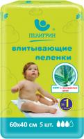 Набор пеленок одноразовых детских Пелигрин Алоэ 60х40 (5шт) -