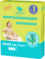Набор пеленок одноразовых детских Пелигрин Алоэ 60x60 (5шт) -